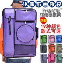 Trend Art Exam board bag drawing board bag 4K sketch double shoulder Multifunctional sketch bag art painting bag