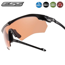 ESS Crossbow Crossbow Tactical glasses bulletproof goggles outdoor riding sunglasses male Sunglasses red Copper