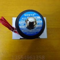 Infrared burner head dedicated copper solenoid valve) gas oven 2W-025-08 solenoid valve 220V