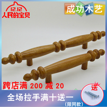 Boutique 0109 retro style handle 96 hole 160 hole tiger spotted wooden solid wood handle rubber wood log handle