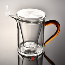 Fair Cup Thickened Glass Tea Divider Eagle mouth with Glass filter Tea Leak Cup Tea Divider Tea Set Accessories Set