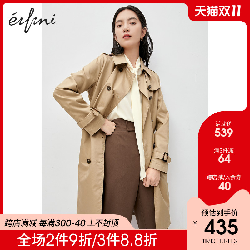 Evely windcoat womens mid-length version of the 2020 new Spring and Autumn Ms. Yinglun Feng small coat khaki coat