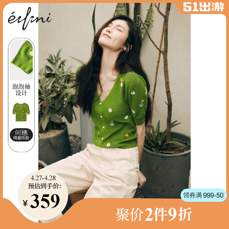 He Sui the same Eve fashion knitwear 2021 spring summer new item thin slim short-sleeved knitted pullover women