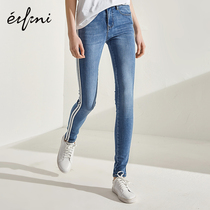 Evely Summer light chic tight jeans