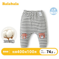 (Store delivery)ballabala girls pp pants boys trousers childrens trousers baby 2020 spring Cotton