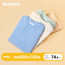 Bara bara boys sweater children bottoming shirt 2020 new large children sweater suit on the head Korean version