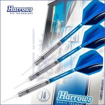 Original imported Harrows Genesis Professional soft darts needle tungsten steel bar electronic darts Needle