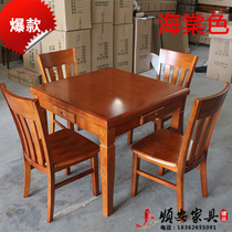 Solid wood Mahjong Table table dual-use chess table simple folding home manual Mahjong table Chess Square Table