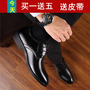 The dress of men's leather shoes black shoes men pointed Summer Youth British business casual shoes soft breathable.