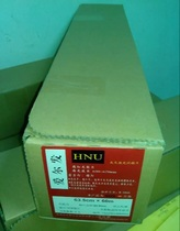 Eyre Film Imagesetter film Volume high favorably price offer welcome to buy consultation 33 pieces 5