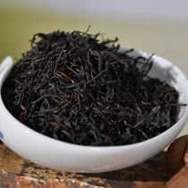 Baoyou Fengzhou 500g Baoyou Black Tea from Tongmuguan, Wuyi Mountain, Zhengshan Race of Black Tea