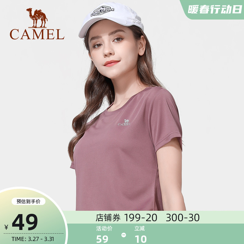 Camel outdoor sports quick-dry T-shirt womens 2021 summer new mens and womens fast-dry breathable short-sleeved running T-shirt
