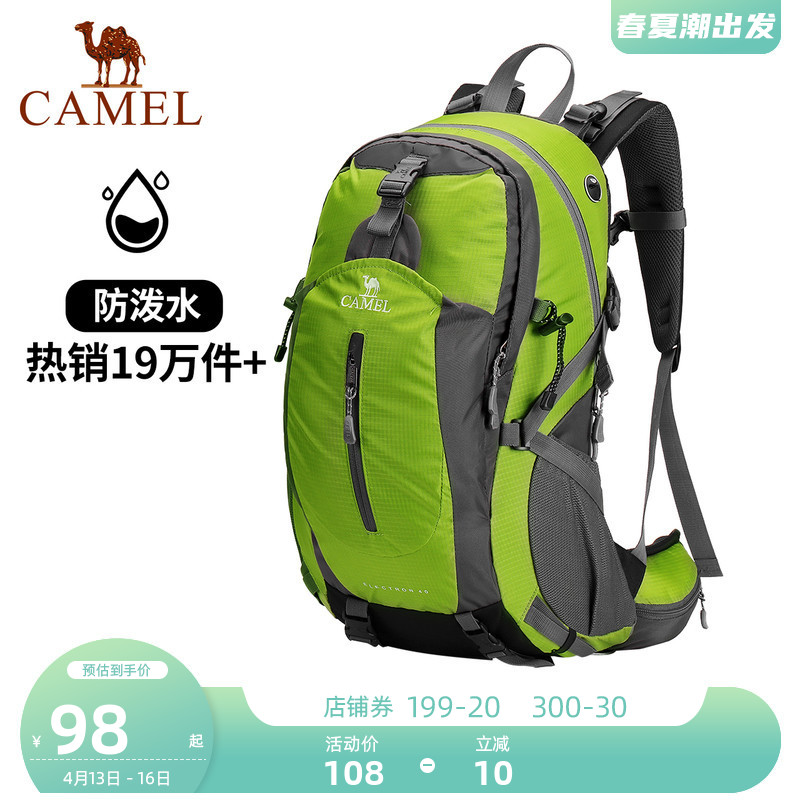 Camel outdoor mountaineering bag mens large-capacity backpack waterproof lightweight shoulder bag womens hiking oversized travel bag