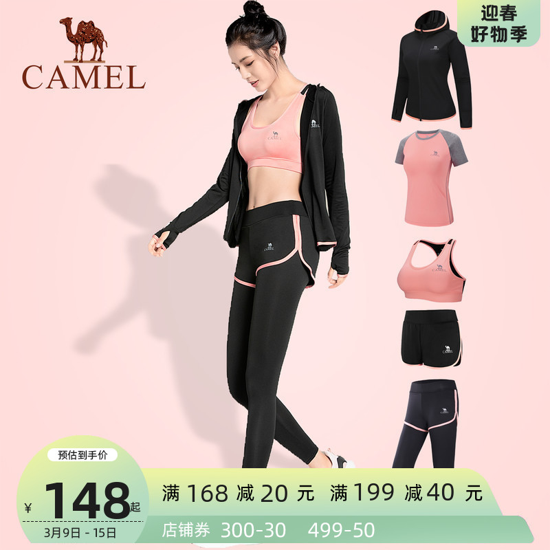 Camel Yoga Suit Womens Yoga Suit Thin SportsWear Morning Runner Gym Fitness Wear Net Red Summer