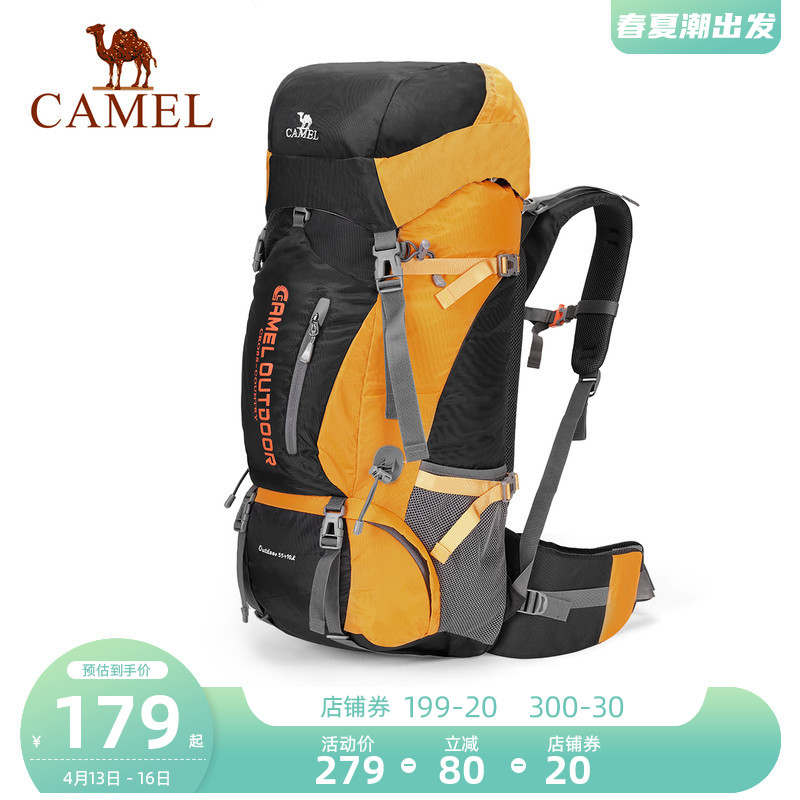 Camel outdoor climbing bag mens and womens large-capacity professional backpack oversized waterproof travel shoulder bag hiking tour bag