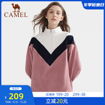 Camel outdoor velvet womens autumn winter 2020 new warm comfortable long-sleeved half-cardigan grab velvet top
