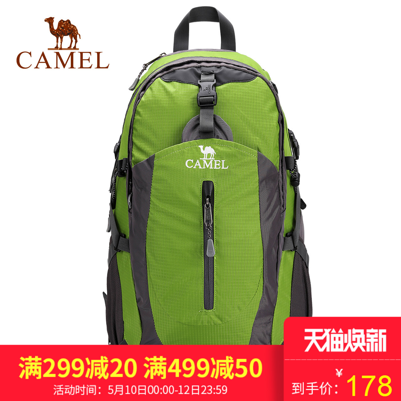 [Hot sale 140,000] camel outdoor mountaineering bag 40L multi-function hiking sports backpack men and women