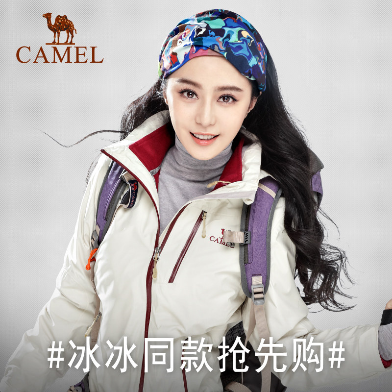 Camel outdoor clothing charger clothes Men and women Chaozhou three-in-one two-piece suit windproof, waterproof and down mountaineering jacket