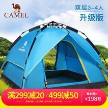露营/旅游/登山帐篷