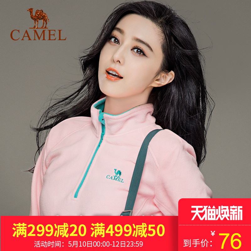 Camel outdoor cashmere jacket, men's thicker jacket, women's flannel jacket, flannel double-faced cashmere charger underwear