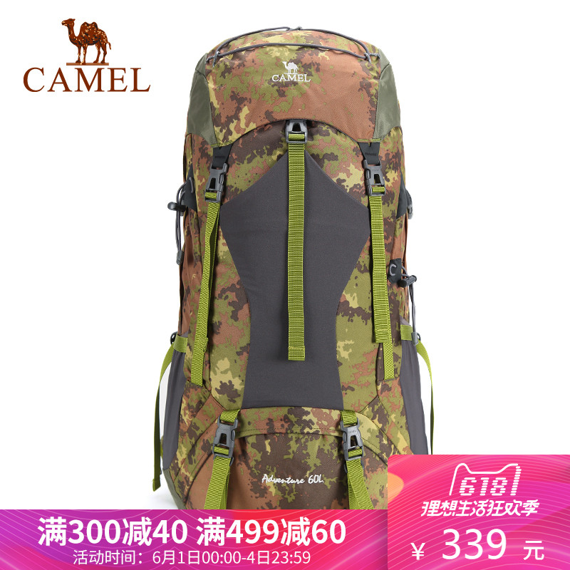 [The goods stop production and no stock]CAMEL camel outdoor backpack unisex 60L travel hiking bag