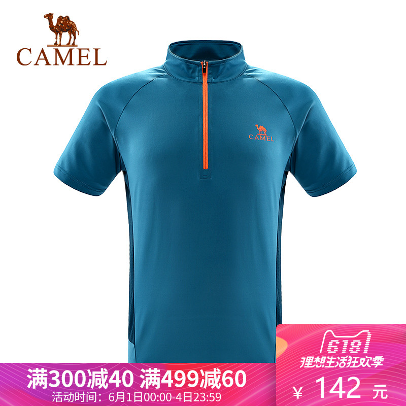 cbaf7206c6 CAMEL Camel Outdoor T-Shirt Men s Breathable Sweat Short Sleeve Spring and  Summer Function Stand