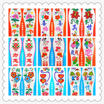 Boutique cross stitch insole electronic chart electronic file color small grid D001-D336