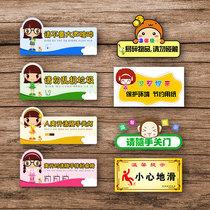 Kindergarten civilization slogan civilized etiquette slogan display board warm tips decorative Wall sticker Stickers