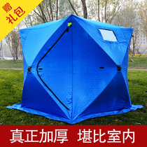 Ice fishing tent Winter fishing add cotton thickening clearance 3-4 people outdoor warm winter fishing tent fishing windproof ice fishing House