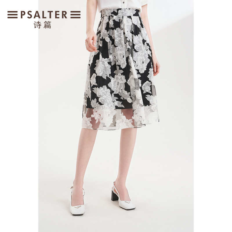 Shadow Psalms 2021 summer new soft and comfortable breathable print embroidered double mesh skirt