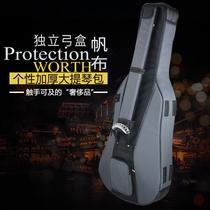 Waterproof cello bag adult children 3 4 1 2 1 4 shoulder ultra-light cello bag 1 5cm thickening