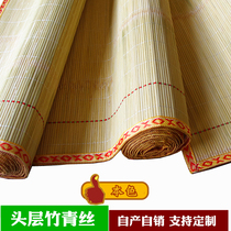 席席 竹本色 面 single-sided mat no dyeing bamboo mat single student seats 0 8 M 0 9 M 1 2 M bed