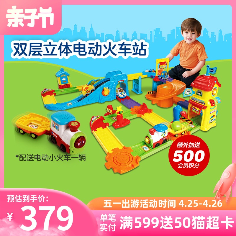 VTech Magic Rail Train Station High Speed Rail Harmony Childrens Electric Racing Car Toy Set Boy