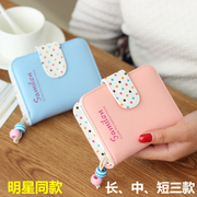 Japan and South Korea version of the wallet female short paragraph long wallet slim Mini Mini Wallet 2017 New Student Wallet