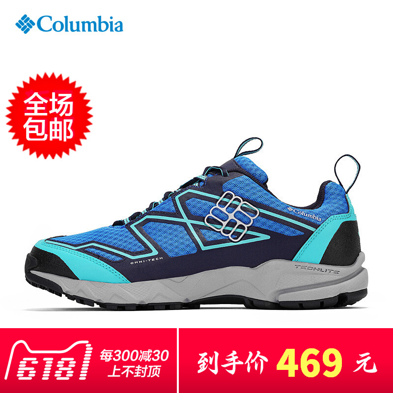 6e1adceb6c18  Clearance Specials  Colombia outdoor men s shoes waterproof lightweight hiking  shoes cross-country running
