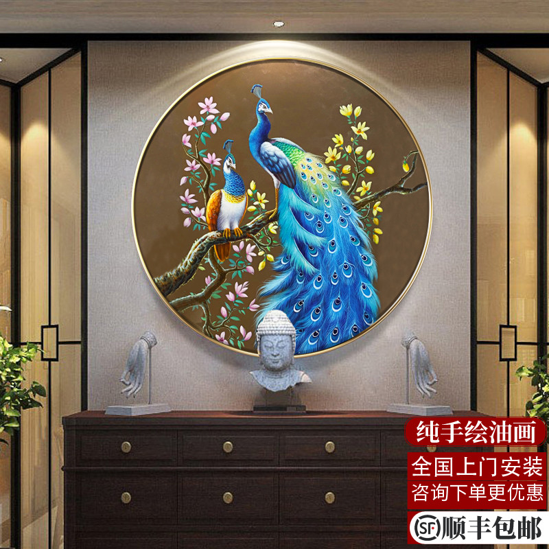 Pure hand-painted peacock oil painting porch circular hanging painting Dafen village custom-made Chinese living room decorative landscape murals