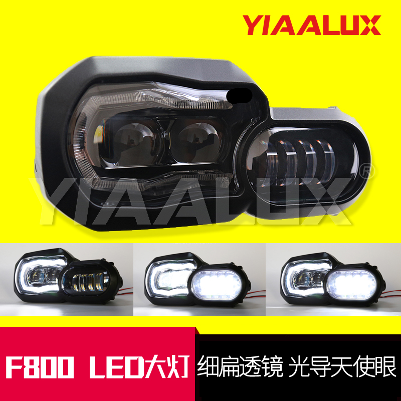 YIAALUX adapts to BMW F800GS 700GS LED lens headlight assembly light guide angel eye near and far light