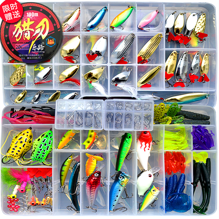 Classic road Ya bait set Freshwater seawater fake bait cockering mouth mouth mouth sequin soft bait Lei frog Minor bait