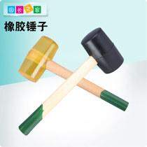 Glue hammer Rubber Hammer floor decoration tool installation Hammer low bullet rubber hammer sticker tile rubber hammer Skin hammer