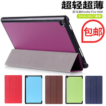2016 2017 Amazon Kindle Fire HD8 Tablet PC protective sleeve 8 Leather sleeve dormant shell