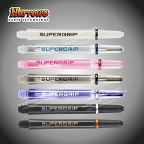 British original import Harrows Supergrip professional darts rod crystal nylon dart rod