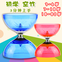 Double-head bearing empty bamboo crystal children adult fitness students campus beginners empty bamboo monopoly glowing pull bells