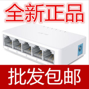 Fast FS05C 5 port Ethernet switch 4 wholesale network switching hub USB Mini shunt