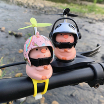 Piglet bicycle helmet bamboo dragonfly little yellow duck car accessories battery car electric motorcycle decoration