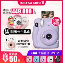 Fujifilm Fuji mini11 camera package includes a photo paper schoolgirl 8 9 upgraded cute camera