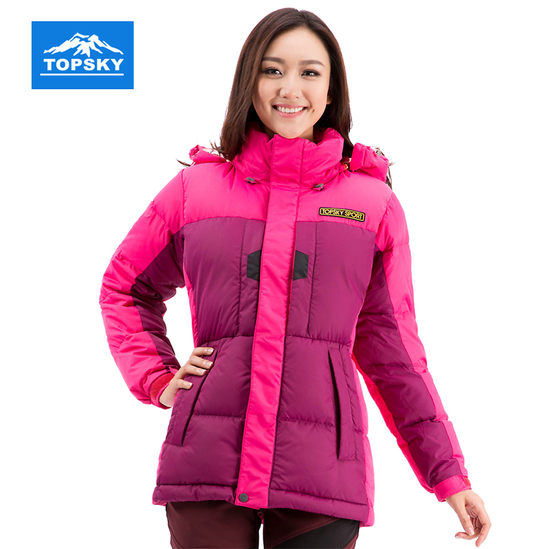 Topsky Outdoor Down Dress Winter Dress Warm and Water-repellent Long Duck Down Jacket Thickened Mountain Down Dress