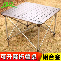 Brother BRS-Z31 outdoor folding table portable can lift aluminum table aluminum alloy folding table and chair picnic table
