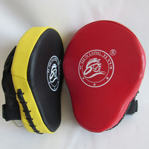 Curved hand target round target children adult feet scattered boxing gloves taekwondo foot Target Muay Thai target new