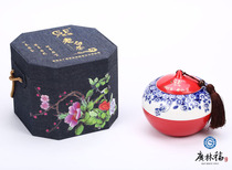 Guanglin Fubai Tea Fuding White Tea 1988 Old White Tea Gongmei Ecological White Tea 200g/can
