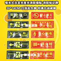 Safe exit No smoking ban fireworks attention safe passage fire alarm 119 Wall Sticker Signage
